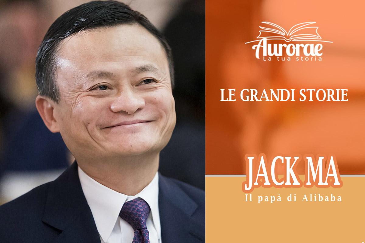 Jack Ma sorridente